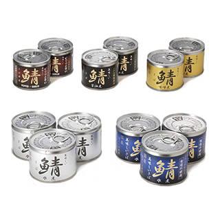 Amazon | 伊藤食品 美味しい鯖(さば) 缶詰5種  (113822)