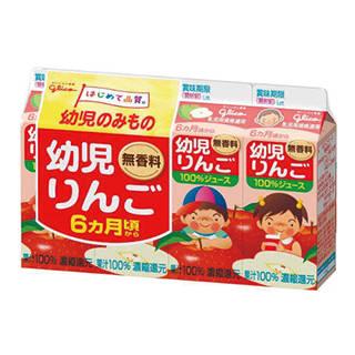 【楽天市場】グリコ 幼児りんご4P 6パック (113866)