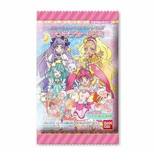 Amazon | スター☆トゥインクルプリキュア キラキラカードグミ (20個入)  (114284)