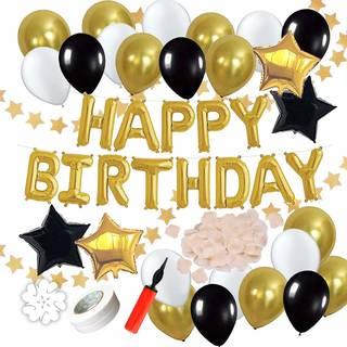 Amazon | Sério お誕生日 happy birthday 飾り付けセット (114413)