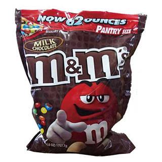 Amazon | M&M's エムアンドエムズ ミルクチョコレートプレイン (115081)