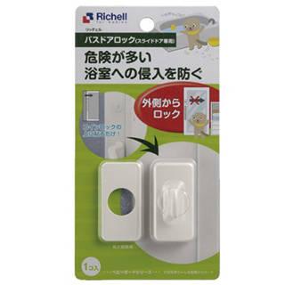 Amazon.co.jp:リッチェル ベビーガード バスドアロック (スライドドア専用) (115881)