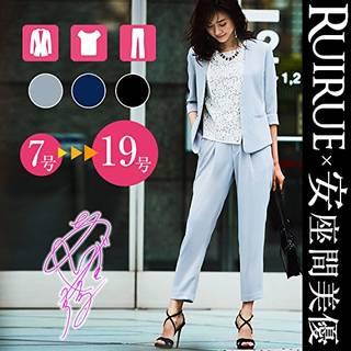 Amazon | RUIRUE BOUTIQUE スリーピース パンツスーツ セットアップ (116465)