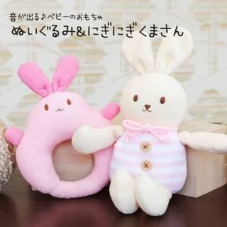 Amazon.co.jp | 【手芸キット】赤ちゃん・ベビー・キッズのおもちゃ (117095)