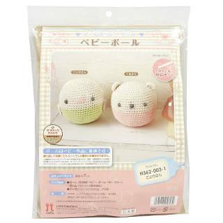 Amazon.co.jp | ハマナカ 編み物キット ポーム ベビーボール ことりさん (117127)