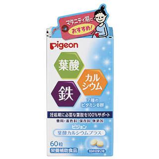 Amazon|ピジョン サプリメント 葉酸カルシウムプラス 60粒入 (117541)