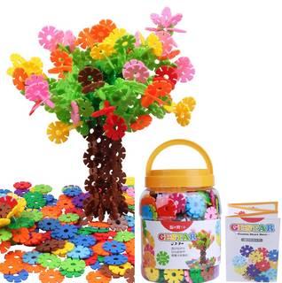 Amazon | ジスター(GESTAR) 天才のはじまり 知育玩具 ブロック 2歳~7歳向け 動画説明書付属 500ピース+20枚増量中 (122908)