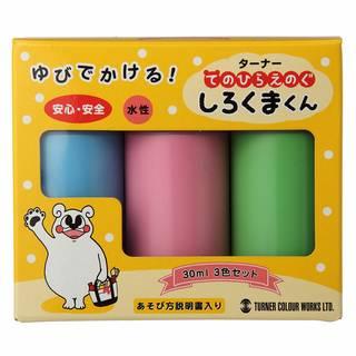 Amazon.co.jp | ターナー色彩 水性絵具 てのひらえのぐ しろくまくん (122925)