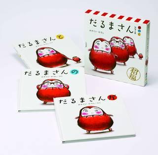 Amazon.co.jp: だるまさんシリーズ「が・の・と」(3点セット) (124290)
