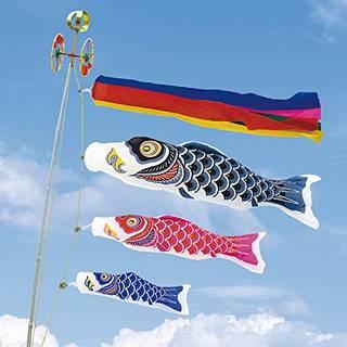 Amazon | 村上鯉 鯉のぼり ベランダ用 スタンダードホームセット 1.2m (124441)