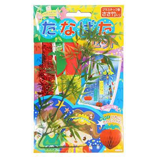 Amazon | エヒメ紙工 七夕用品 七夕セット (125495)