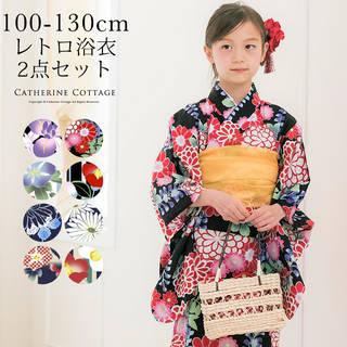 【楽天市場】女の子 レトロモダンなオリジナル和柄がかわいい浴衣セット (125831)