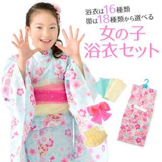 【楽天市場】子供浴衣・帯セット 2点セット 女の子 浴衣セット (125838)