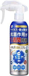 Amazon | イータック 抗菌化スプレーα 250ml (129572)
