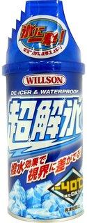 Amazon.co.jp: WILLSON [ ウイルソン ] 超解氷スプレー300 02052 [HTRC2.1]: 車&バイク (130233)