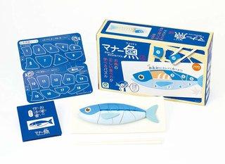 Amazon | マナーシリーズ マナー魚 おはしdeおさかなパズル (130949)