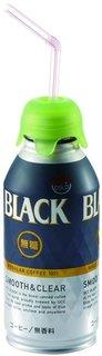 Amazon | リッチェル 使っていいね! ボトル用 のびのびストローキャップ (131367)