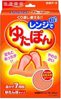 Amazon.co.jp: 白元 レンジでゆたぽん ゆたんぽタイプ (131369)