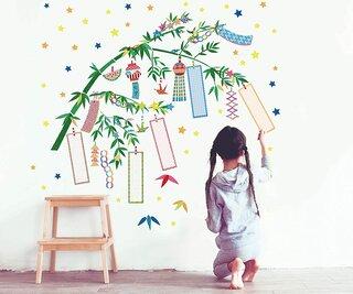 Amazon|スクウェアショップ ウォールステッカー 七夕 たなばた 飾り 笹の葉 (132446)