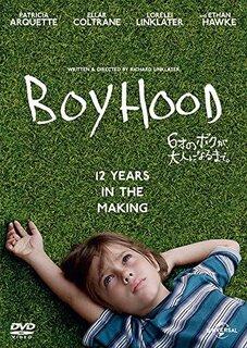 Amazon | 6才のボクが、大人になるまで。 [DVD] | 映画 (133482)