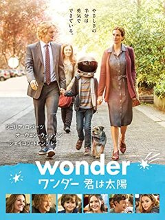 Amazon.co.jp: ワンダー 君は太陽(字幕版)を観る | Prime Video (133484)