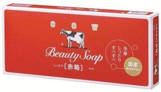 Amazon.co.jp: 牛乳石鹸 赤箱 6個入 (133725)