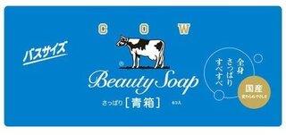 Amazon   カウブランド 青箱バスサイズ6個入 石鹸 ジャスミン調の花の香り 130g×6個 (133726)