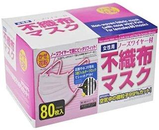 Amazon | WSK マスク 女性用 使いきりマスク 不織布マスク プリーツ ノーズワイヤー付 ピンク 小さめサイズ 80枚入 (133844)