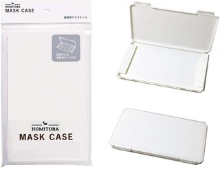 Amazon.co.jp: TOBA 2個セット マスクケース (133850)
