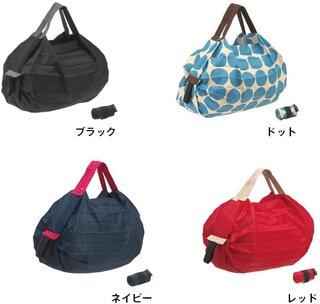 Amazon.co.jp: マーナ(MARNA) Shupatto (シュパット) ポケッタブルバッグ S  (134223)