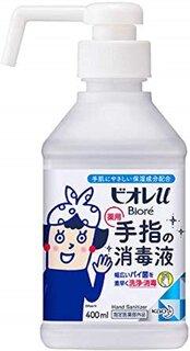Amazon.co.jp: 【まとめ買い】ビオレu手指の消毒スプレースキットガード置き型本体 ×2セット (134435)
