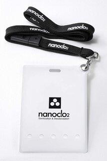Amazon.co.jp: ナノクロ エア・アンチウイルス ホワイト ストラップタイプ (134447)