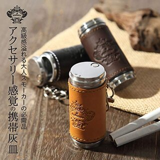 Amazon.co.jp: オロビアンコ Orobianco 携帯灰皿 革貼り 筒型 (134800)