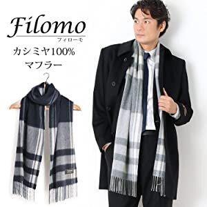 Amazon | [Filomo] 内モンゴル産 カシミヤ 100% マフラー チェック柄 フリンジ付き (134806)