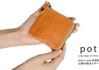 Amazon.co.jp: [pot(ポット)] 財布 スリム 栃木レザー ハンドメイド 日本製 (134811)