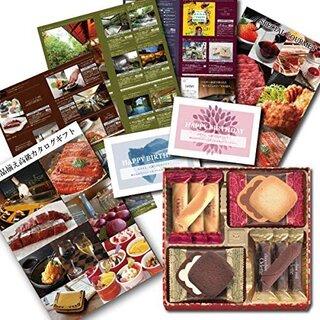 Amazon.co.jp: ホテル お食事券 温泉 カタログギフトと モロゾフ ブランド 洋菓子 セット (134870)