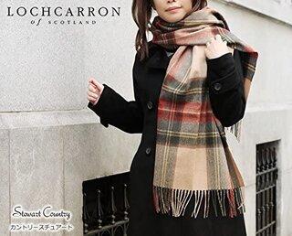 Amazon | [ロキャロン] Lochcarron of scotland英国スコットランド製 ストール 大判  (134876)
