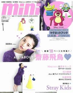 mini(ミニ) 2020年 12 月号 | |本 (135212)