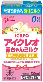 Amazon.co.jp: アイクレオ 赤ちゃんミルク 125ml×12本入り 常温で飲める液体ミルク ベビー用  (135415)