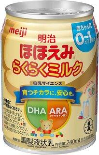 【限定品】明治 ほほえみ らくらくミルク 240ml ...