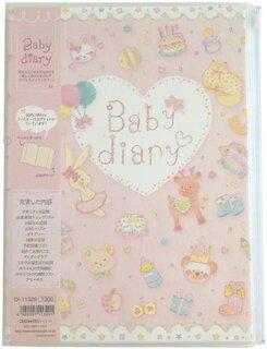 Amazon   クローズピン 日記帳 たけいみき ベビーダイアリー ピンク  (135745)