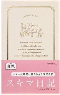 Amazon   ミドリ 日記帳 スキマ 育児 白 (135746)