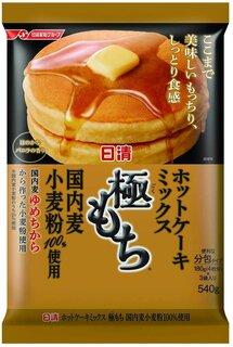 Amazon   日清 ホットケーキミックス 極もち 国内麦小麦粉100%使用 540g×2個 (136520)