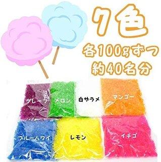 Amazon | 綿菓子用 カラーザラメ 7色セット 各100g入 | レインボーザラメ  (136826)
