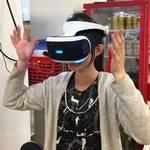 【新感覚!】めがねっ子が、 話題の PlayStation VR (PSVR) 体験してみた!