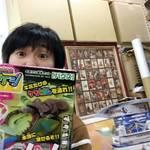厨二全開!!キモケシシリーズを作ってみた!