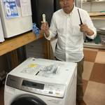 [引っ越し][売却]ドラム式洗濯機 は移動の際は後ろの固定ネジをしっかり止めよう