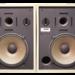 JBL スピーカー 4333の特徴