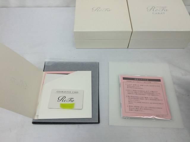 現在販売されているのものには、ギャランティカードが付属...