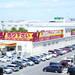 冷蔵庫 | 柏市のリサイクルショップ|買取ならみっけ | 千葉県柏市のリサイクルショップ・みっけは高額買取いたします